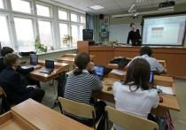Учеников российских школ будут проверять на склонность к агрессии и насилию при помощи тестов