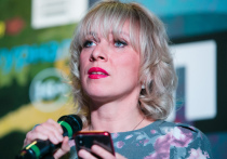 Спикер МИД Мария Захарова выступила по видеосвязи на Всемирном конгрессе соотечественников, живущих за рубежом