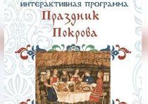 Жителей и гостей Серпухова пригласили на интерактивную программу