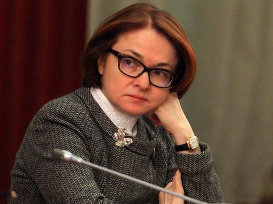 В России пока не удалось создать систему добровольных пенсионных накоплений, признала глава Банка России Эльвира Набиуллина