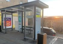 В Мурманске начинается программа по установке остановок с подогревом