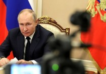 Президент РФ Владимир Путин принял участие во Всероссийской переписи населения