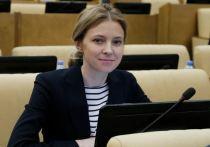 Власти Украины выходили на контакт с руководством африканского государства Кабо-Верде по вопросу о назначении Натальи Поклонской послом Российской Федерации в этой стране