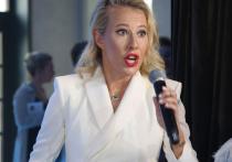 """Телеграм-канал """"112"""" сообщает, что телеведущая Ксения Собчак в пятницу посетила главный штаб Росгвардии в Москве"""