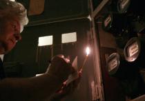 Энергетики предупредили правительство об угрозе роста цен на электричество для населения