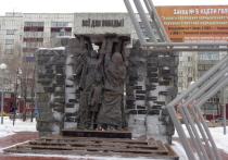 Тюменцы принимают участие в форуме «Города трудовой доблести»