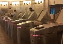 Станция метро «Девяткино» не работает на вход пассажиров