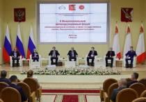 Ключевой темой II Межрегионального антикоррупционного форума, который прошел в Вологде 14 октября, стал «Антикоррупционный контроль в сфере государственных закупок