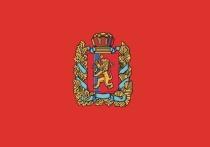 В Красноярском крае в Законодательное Собрание внесен проект регионального бюджета на 2022-2024 годы. Впервые в истории доходы в бюджет края превысят 300 миллиардов рублей.