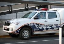 Полиция Австралии конфисковала крупнейшую в истории партию героина