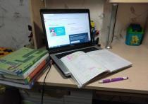 Студенты государственного университета Омска переведены на дистанционное обучение