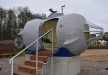 В Ленобласти увековечили подводную лодку Кудрявцева