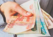 Некоторые категории российских пенсионеров в ноябре ожидает прибавка к ежемесячным выплатам