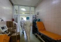 Респираторный госпиталь томской МСЧ №2 оказался в критической ситуации: за сутки туда обратились более 260 человек с симптомами острой респираторной вирусной инфекции – напомним, те же симптомы могу свидетельствовать и о заболевании коронавирусом.