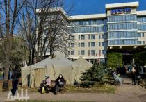 Возле офиса ОБСЕ в Донецке появился палаточный городок