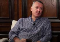Бывший глава Минобороны ДНР Игорь Стрелков заявил, что в истории с массовым отравлением россиян метиловым спиртом присутствует «заговор