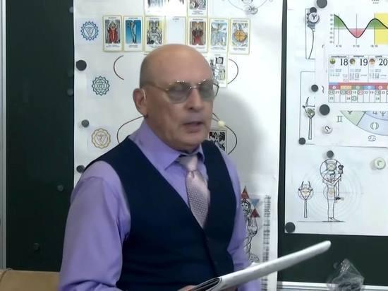 Преподаватель классической и медицинской астрологии и эзотерики Александр Зараев раскрыл, каким знакам зодиака улыбнется удача в 2022 году
