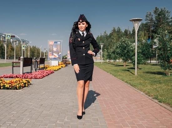 Участковая полиции из Ноябрьска Алена Никифорова стала победительницей регионального этапа конкурса «Народный участковый»