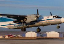 В Якутии АК «Полярные Авиалинии» возобновит рейсы из столицы в Олёкминск