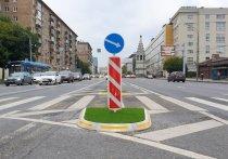 Изменения в КоАП, касающиеся Правил дорожного движения, готовит Минтранс совместно с МВД