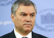 Замечательная новость воскресного дня: председатель Государственной думы Володин предложил ввести процедуру отзыва Нобелевской премии мира