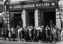 Затянувшаяся в России рецессия порождает особые формы стартапов
