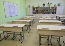 Охрану в школах Владивостока усилили после угрозы устроить взрыв от анонима