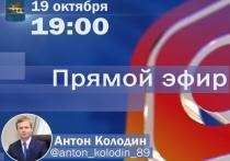 Глава Пуровского района ответит на вопросы северян в прямом эфире