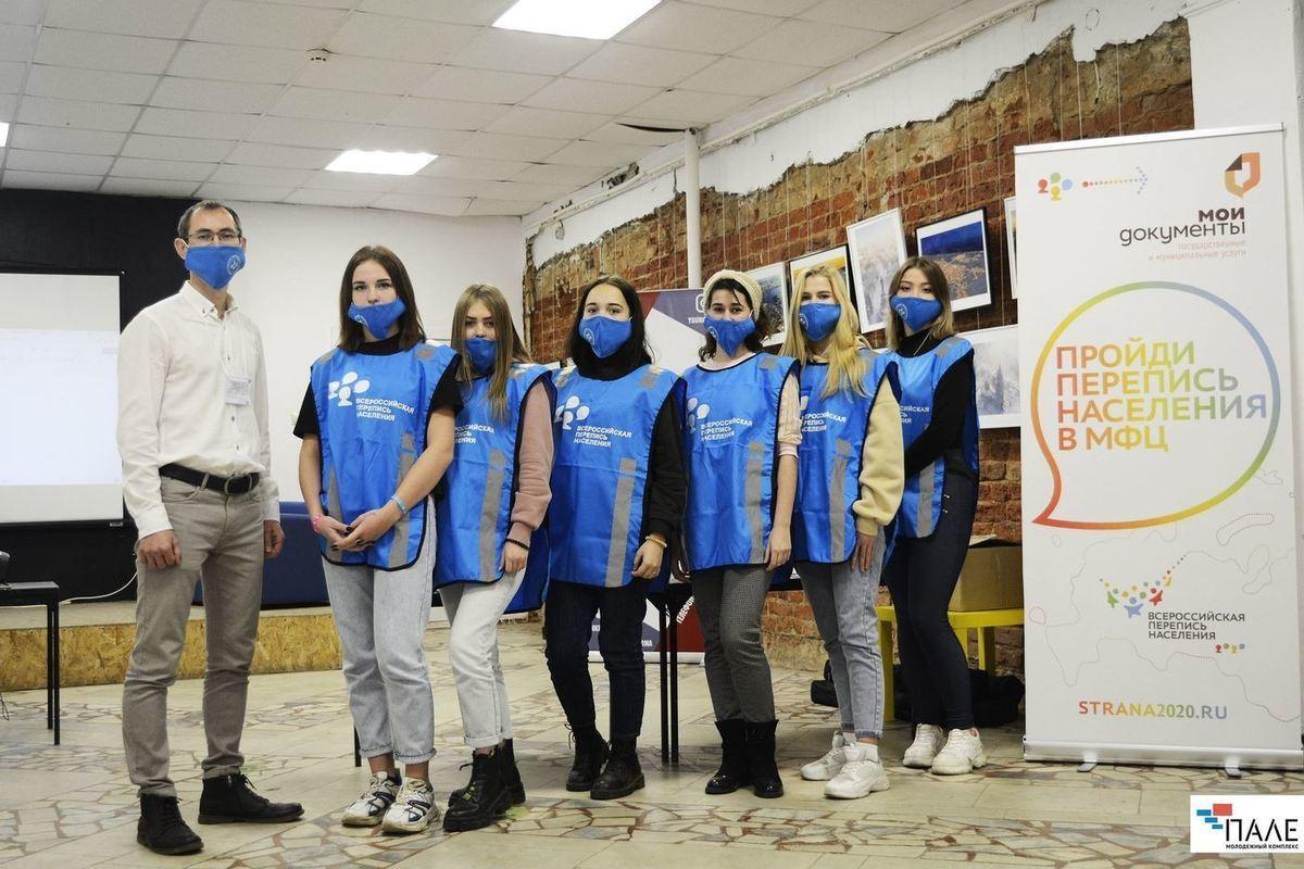 В Костроме переписчикам помогают 45 волонтеров