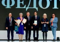 Министр энергетики наградил династию тульских энергетиков на РЭН-2021