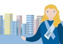 ВТБ застрахует сотрудников переписи населения от коронавируса  ВТБ обеспечит страхование от коронавирусной инфекции и несчастных случаев для сотрудников Всероссийской переписи населения