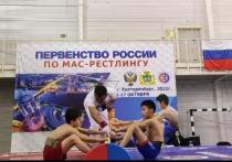 На первенстве России молодые мас-рестлеры завоевали 17 призовых мест.