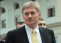 Песков: Россия желает процветания Европе