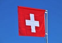 Власти Швейцарии объявили, что зимой стране может не хватить энергии для обеспечения бизнеса и граждан электричеством