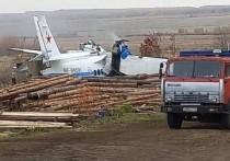 Телеграм-канал Baza сообщает, что один из шестерых парашютистов, выживших при крушении самолета в Татарстане 10 октября, оказался фигурантом проверки МВД