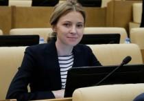Экс-депутат Наталья Поклонская, которая на прошлой неделе была назначена послом России в Кабо-Верде, рассказала, когда прибудет в страну