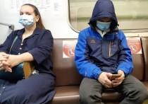В общественном транспорте Москвы увеличили число контролеров, следящих за соблюдением масочного режима