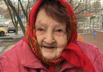 Тяжелые травмы, о которых никто не догадывался, скрывала до последнего вздоха 104-летняя жительница подмосковного Пушкина, которая доживала свой век в мытищинском пансионате для пожилых