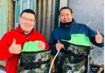 Китай отправил 1000 пожарных ранцев Центру по работе с волонтёрами Якутии