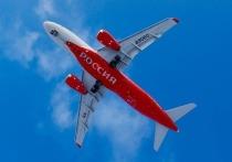 Авиакомпания «Россия» назовет Superjet 100 в честь Дзержинска