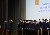 В Твери посвятили в кадеты учеников первого кадетского класса ФСБ России