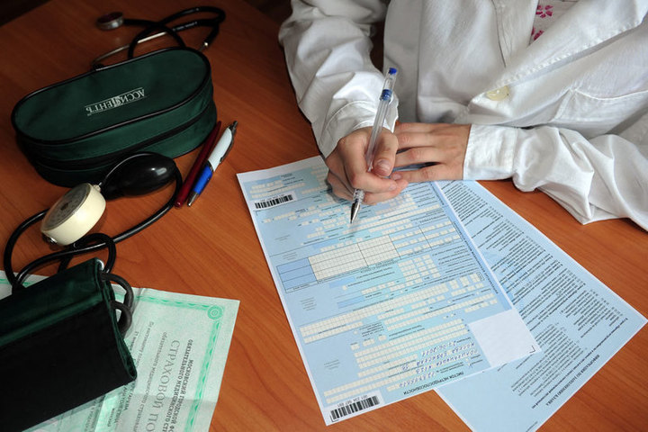 Вниманию костромичей: с 2022 года изменится оплата больничных листов