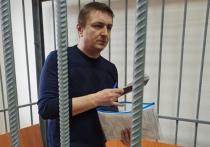 Версия побега в Беларусь обвиняемого в убийстве любовницы - бывшего главы Раменского района Подмосковья Андрея Кулакова - обсуждалась в понедельник, 18 октября, в Подольском городском суде