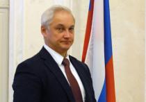 Перевод экономики России на более экологичные источники энергии обойдутся стране в примерно 90 триллионов рублей
