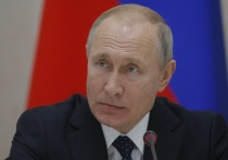 Президент РФ Владимир Путин поручил правительству страны и Сахалинской области в срок до 1 августа 2022 года принять поправки по льготному режиму ведения бизнеса на Курилах