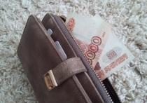 Правительство Ставропольского края утвердило проект закона о бюджете региона на 2022-й и плановый период 2023–2024 годов