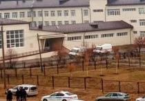 Ученик 6-«А»-кадетского класса, устроивший 18 октября стрельбу в школе в поселке Сарс, Пермского края, задержан