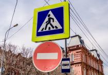 В связи с восстановительными работами на мостовом переходе проезд для транспорта будет закрыт по улице Чернышевского от дома №10 до улицы Володарского