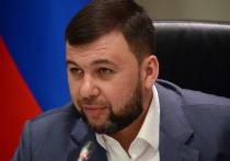 Глава ДНР сообщил о вероятности усиления военного конфликта