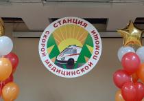 Станция скорой помощи в Комсомольске-на-Амуре отметила 80-летний юбилей
